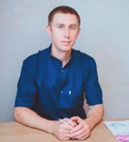 Шаган Дмитрий Валерьевич